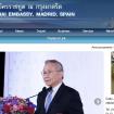el pilar embajada Tailandia